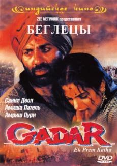 Скачать индийские фильмы через торрент все prakard.